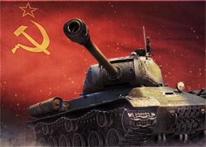 USSR Army Image.png
